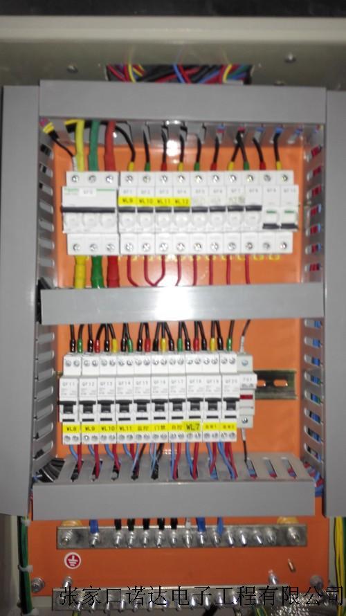 380v动力配电柜